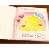 モロちゃん絵本