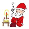 クリスマスぼっちに捧ぐ、ある一つの動画。 ~ラーメンズとキリンジと~