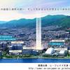 【滋賀】石場駅徒歩4分 レ・ジェイド大津 なぎさ公園2017年11月完成