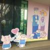 【ビストロオラマチ】クレヨンしんちゃんカフェに行ってきたゾ
