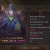 <大三国志攻略> 応天順時X2-10 十常侍