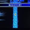 【レトロゲームファイナルファンタジー1プレイ日記その10】追加ダンジョン風のささやく洞窟に挑戦!懐かしいボス達が(^_^)