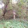 「武相荘」の裏庭を散策