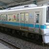 【鉄道ニュース】小田急電鉄1000形1092編成(10両固定編成)が運用離脱