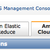 Amazon CloudFrontがAWS Management Consoleから管理できるようになった
