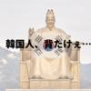 なぜ韓国人男性は日本人より背が高いのか徹底考察!韓国人に聞いてみた! | Life Info Nerd