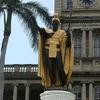 ビショップミュージアムからイオラニ宮殿 カカアコのウォールアートまで ハワイ観光は楽し ANA(DIA)修行2019 6-8