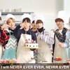 GOT7 - Never Ever  Dingo cooking
