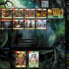 Dominion Online 対戦録 328