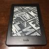 【読書しない人にもオススメしたい】Kindleの全モデル比較!解説してみた!