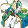 ;UPDATED; Pandora Hearts, Volume 07 2008 yr.ligação geen registratie Senza,pagare finden,get ordenador,..personal