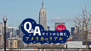 親子でお風呂に入るのはNG?!アメリカ人が日本で受けたカルチャーショック