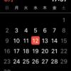 AppleWatch純正カレンダーアプリで,「月間」「年間」の表示が可能に〜正に「遅ればせながら」ですが…〜