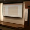 群馬県立歴史博物館第100回企画展連続講演会「土偶とは何か」