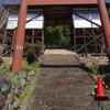 吉野川沿いの旧道の街並み 大淀町水分神社へ