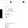 Amazonタイムセール祭りで13インチMacBook Pro旧モデルが特価となる特選タイムセール