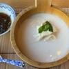 京懐石とゆば料理の松山閣でゆばを堪能してきた