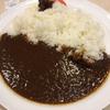 松屋のカレーの味が改良されていた。今度は味噌汁の味がわかるぞ!