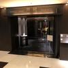 黄鶴@札幌グランドホテル(大通、札幌):2018年1月24日・ 昼食