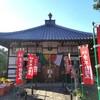 【京都】【御朱印】東福寺塔頭、『同聚院』に行ってきました。 京都旅行 京都観光 女子旅 社寺めぐり 主婦ブログ