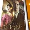 9月第1週・第2週から公開(大阪市内)の映画で気になるのは