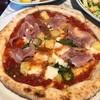 800 Degrees Neapolitan Pizzeria