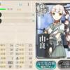 由良改ニでほぼ確定?軽巡改ニは「四水戦旗艦も務め、ニ駆らと作戦行動中にソロモン海に没した」艦だそうです
