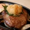 【石岡】古い町並みの定食屋でおろしハンバーグ定食 @むつみ食堂