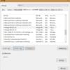 Gitで独自の証明書を使用する(Git for Windows 2.12.1で不要に)