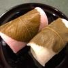 ひな祭りなので、『赤坂 青野』の桜餅(長命寺)、赤のこし餡、白の粒餡をいただきました。