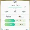 『Pokémon GO』色違いイーブイ