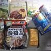 セブンイレブン・サラダチキンで作る参鶏湯がうまい!と言う話^^