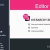 【Unity】シーンファイルを開いた時に Hierarchy の折りたたみや選択状態を復元する「Hierarchy Restore」紹介(無料)