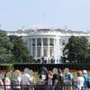 ワシントンのホワイトハウスに行ってきた!内部見学はできるの⁈