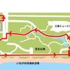 稲毛ウィンターマラソン