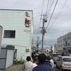 鮭キムチリベンジ‼︎由仁町
