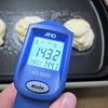 お菓子作りのために「非接触式の温度計」を購入。これで焼き加減はばっちりです