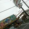 マライカバザール 越谷レイクタウン店に行って来ました!