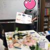 ドラゴンシュート!3年生が遂に卒業、ということで出発式! 津島市学習塾、らく塾
