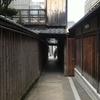 京都東山の石塀小路から「八坂神社」へ