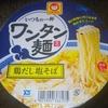 [20/10/27]マルちゃん いつもの一杯 ワンタン麺 鴨だし塩そば 89円(D!REX)