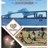 #373 2020年度江東区予算案、地下鉄8号線は?