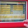 スイス個人旅行③~スイスの電車に乗る実践編&交通費会計報告~