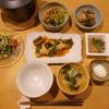 3月7日(火)よるごはん + ねこ