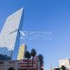 マンダリン オリエンタル ラスベガスが閉店、現在はヒルトングループ最高級ブランドのウォルドルフ・アストリアとして営業中