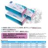 肌に優しいシルクプロテイン加工のラテックスシルクゴム手袋
