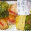 「デリカ魚鉄」(JA マーケット)の「お好み弁当(ミンチカツ他)」 450−100円