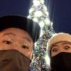 2020年12月25日 Happy Holiday! Merry Christmas!