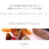 京都大学のキャンパス内 フレンチは有名で誰でも食べれるらしい🌹