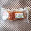 【セブンイレブン】塩パン 練乳ミルククリーム入り【紹介】